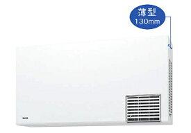 TOTO 洗面所暖房機 戸建・集合住宅向け (AC200V・ワイヤレスリモコン) TYR1024BD