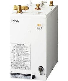LIXIL INAX 小型電気温水器 ゆプラス 洗髪用・ミニキッチン用 コンパクトタイプ EHPN-H12V2