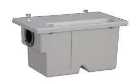 前澤化成工業 FRP製グリーストラップ 小容量床置き型(容量7L) ターンロック式 GT-7FT 【GT-7FP後継品】
