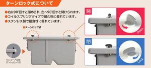 前澤化成工業FRP製グリーストラップ小容量床置き型(容量20L)ターンロック式GT-20FT【GT-20FP後継品】