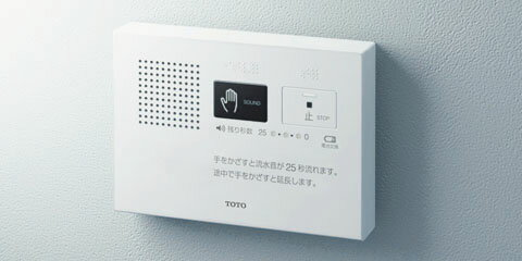 TOTO 【送料700円】トイレ用擬音装置(音姫)手かざし・露出タイプ YES400DR