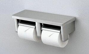 TOTO 棚付2連紙巻器 ステンレス製 YH701