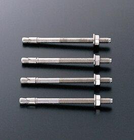 TOTO パブリック手すり用 固定金具アンカーボルト T110D17S