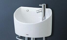TOTO 壁掛手洗器(丸形) 立水栓(壁給水・壁排水) LSH90AAP LSH90AAPT