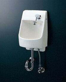 TOTO コンパクト手洗器 ハンドル式水栓セット LSL570APR LSL570ASR