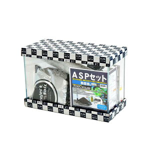 アクアシステム ASPセット 熱帯魚用 クリスティスリム450LED Hz共用 水槽セット 45cm 24L 薄型 超透明ガラス