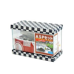 アクアシステム ASPセット シュリンプ用 クリスティスリム450LED Hz共用 水槽セット 45cm 24L 薄型 超透明ガラス