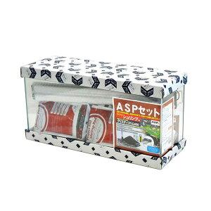 アクアシステム ASPセット シュリンプ用 クリスティスリム600LED 水槽セット 60cm 32L 薄型 超透明ガラス