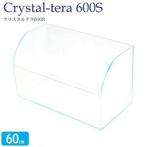 アクアシステム クリスタルテラ600S - 水槽 60cm テラリウム ガラス オールガラス 熱帯魚 金魚 水草 レイアウト