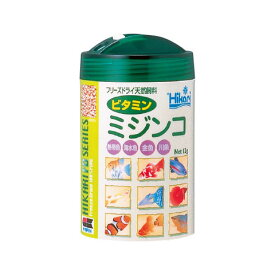 キョーリン - ひかりFD ビタミンミジンコ 12g