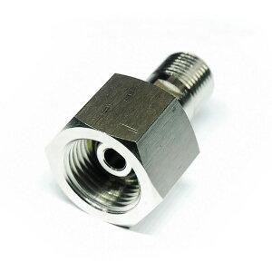 <限定生産品>アクアシステム - 大型ボンベ変換アダプター ボンベ取付けナットフリータイプ