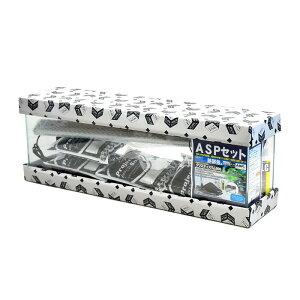 アクアシステム ASPセット 熱帯魚用 クリスティスリム900LED 水槽セット 90cm 48L 薄型 超透明ガラス