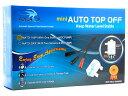 AUTOAQUA MINI AUTO TOP OFF MATO−100P(水位コントロールセット) 熱帯魚・アクアリウム 海水用品 その他 アクアテイラーズ