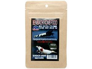 紅蜂シュリンプ BENIBACHI KOMB FOOD (紅蜂昆布フード) 50g 熱帯魚・アクアリウム 人工飼料 顆粒状タイプ
