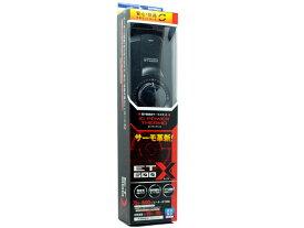 コトブキ ICパワーサーモ ET−600X 保温・保冷器具 サーモスタット