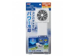 【特価】GEX 水槽用冷却ファン アクアクール...