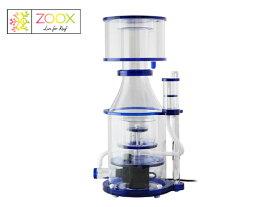 ZOOX アルティマDCプロテインスキマー ALTIMA 500S熱帯魚・アクアリウム・サンゴ・スキマーアクアテイラーズ