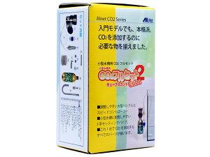 AIネット CO2フルセット キューブセカンド 用品・器具 水草育成関連
