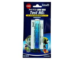 テトラ テトラテスト試験紙 NO3−(淡水・海水用) 水質検査薬