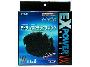 テトラ VXブラックスポンジ 2枚入 (60/75/90共通) テトラ 用品・器具 ろ過材 ウールマット