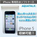 アクアトーク スマート iPhoneiPhone スマホケース