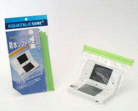ポータブルゲーム機用 防水ケース アクアトーク ゲームプラス(ニンテンドーDS i用)Nintendo ソフトケース 防水カバー 【メール便可】【あす楽対応_関東】