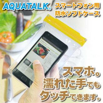 """在泛型智能手机防水案例安卓 (Android) 手机 ! アクアトーク 智能加防水软外壳上"""""""""""