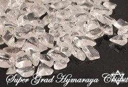 クル渓谷のヒマラヤ水晶AAA100g/浄化用さざれ石/穴なし/天然石/原石/サザレチップ