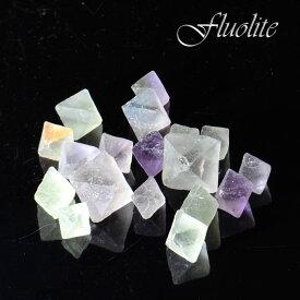 【送料無料】フローライト 原石 50g前後 フローライトキューブ 天然結晶/さざれ