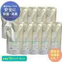 9パックセット(薄めて使うタイプ)/超音波加湿器用にも使える除菌剤、アンチウイルスアクア