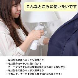 アンチウイルスアクア除菌スプレーセット除菌・消臭スプレー除菌スプレー&消臭スプレーセット