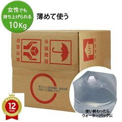ウィルス対策、加湿器に除菌剤にもお得な業務用除菌剤10L(200ppm)●強力タイプ【薄めて使える】(10リットル、業務用)次亜塩素酸水