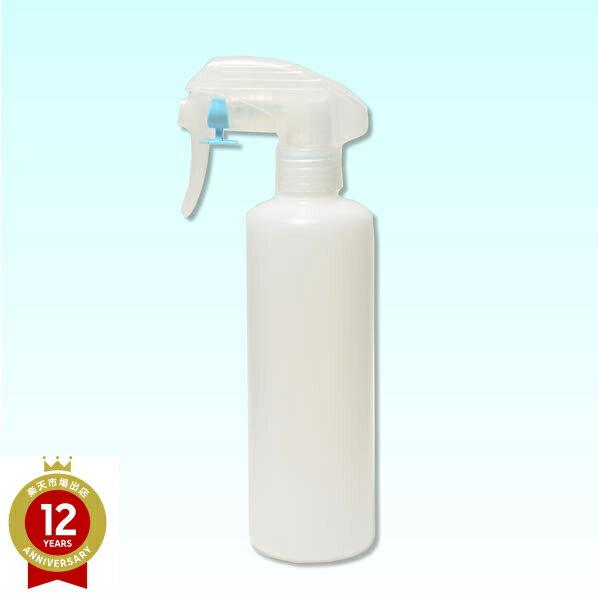 次亜塩素水用●霧の細かいスプレーボトル(ファインミストタイプ)300ml 遮光性(UVカット素材のボトル)、次亜塩素用 加圧式ガンスプレー、除菌剤の空中散布に最適、化粧水にも使える、ウィルス対策 除菌スプレー