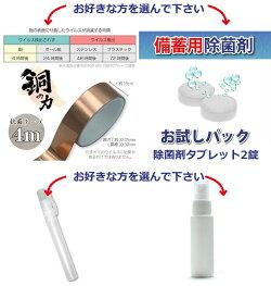 次亜塩素酸水の除菌スプレーセット詰替え用200ppmx2パック+300mlスプレー)携帯スプレーのおまけ
