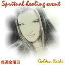 【定期お届け】セドナの霊能者OMoROSEの1ヶ月4回180分の定期ヒーリング(Golden Awakeness) 美石 セドナOM|