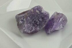 アメジスト原石