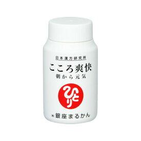 こころ爽快(maru1176)/銀座まるかん