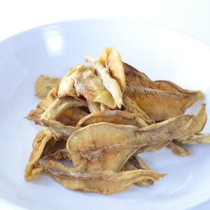 オリゴ糖 含有No1食品 干しヤーコン芋(ヤーコンを天日干しで干し芋) 5袋まとめ買い  腸寿食 国産ヤーコン100%