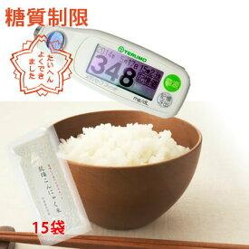 糖質制限用 こんにゃく米 (15袋入り) /店長のこんにゃく米 /糖尿病食に