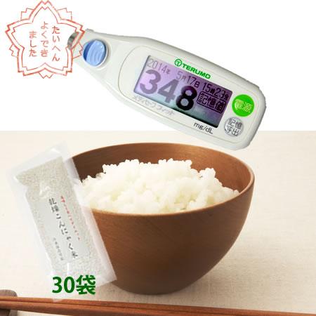 【次回出荷8月25日】糖質制限用 乾燥こんにゃく米 (30袋) こんにゃく米