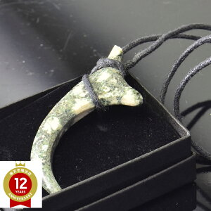 プレセリブルーストーン ペンダント 鷹の爪(a43)