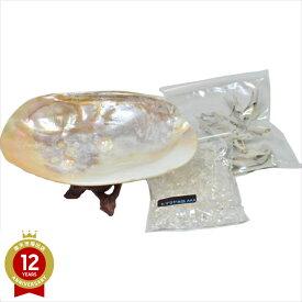 セドナの魔法 -- ホワイトセージ浄化セット(ホワイトセージとパールシェルとさざれ石)スマッジング セット【TE】