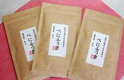 【uncensored】【売り切れ】べにふうき(粉末3袋x1袋40g)無農薬べにふうき粉末3袋セット有機栽培べにふうき(ベニフウキ/べにふうき/紅富貴)静岡県産のべにふうき/AQ(日本茶)