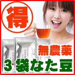 ノンカフェインの健康茶なたまめ茶4g×8包x3袋幼児でも安心なノンカフェイン茶富士山の赤なた豆のみ利用(国産ナタマメ)【P】