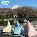 ベビーマグちゃん 3個(3色)セット 洗濯マグちゃん姉妹品 ギフト包装無料 出産祝い/内祝い/新築祝い ランドリー…