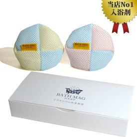 バスマグちゃん(BATHMAG) お風呂用 マグちゃん (水素浴)ギフト包装無料 1箱(2個入り)【P10】