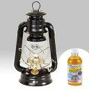 【福袋】デイツ社(DIETZ) Original #76 オイルランタン (オイル ランタン ランプ)ブラック ゴールドトリム キャプテンスタッグの…