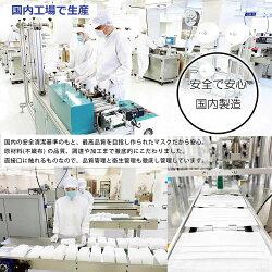 日本製不織布正規品JN95マスク2個以上で送料無料立体マスク(個包装30枚入り)箱春夏秋冬も使い捨て