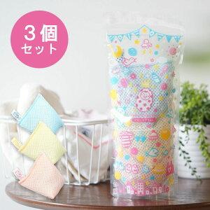 未来指向の洗剤 ベビーマグちゃんバッグ 新パッケージ 3色セット