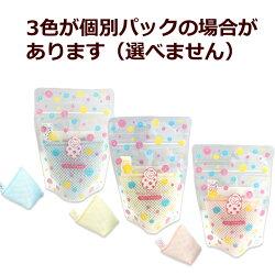 ベビーマグちゃん3色セットマグネシム石けんメール便発送